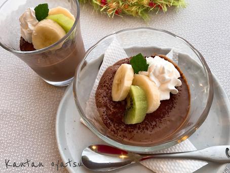 今日のひと皿⑥:かんたんおやつチョコムース