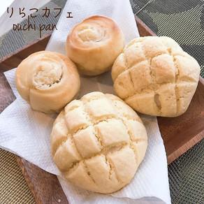 今日のひと皿11おうちパンでメロンパンとバターシュガーロール。