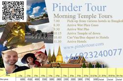 Morning Temple Tour (P002)