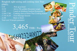 Cooking Thai (P005)