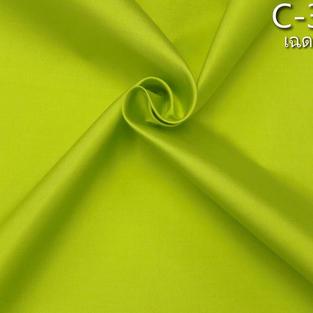thai_silk_fabric13.jpg