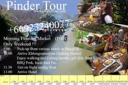 Floating Market (P004)