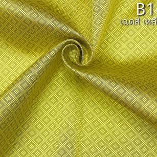Thai silk1.jpg