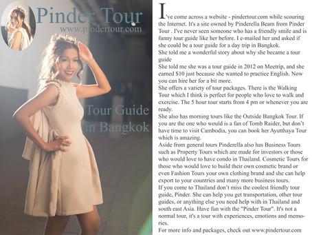 Pinder Tour Blog2