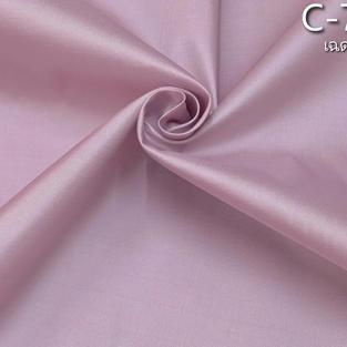 thai_silk_fabric34.jpg