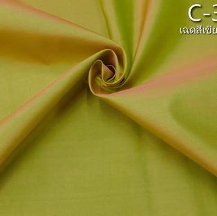thai_silk_fabric8.jpg