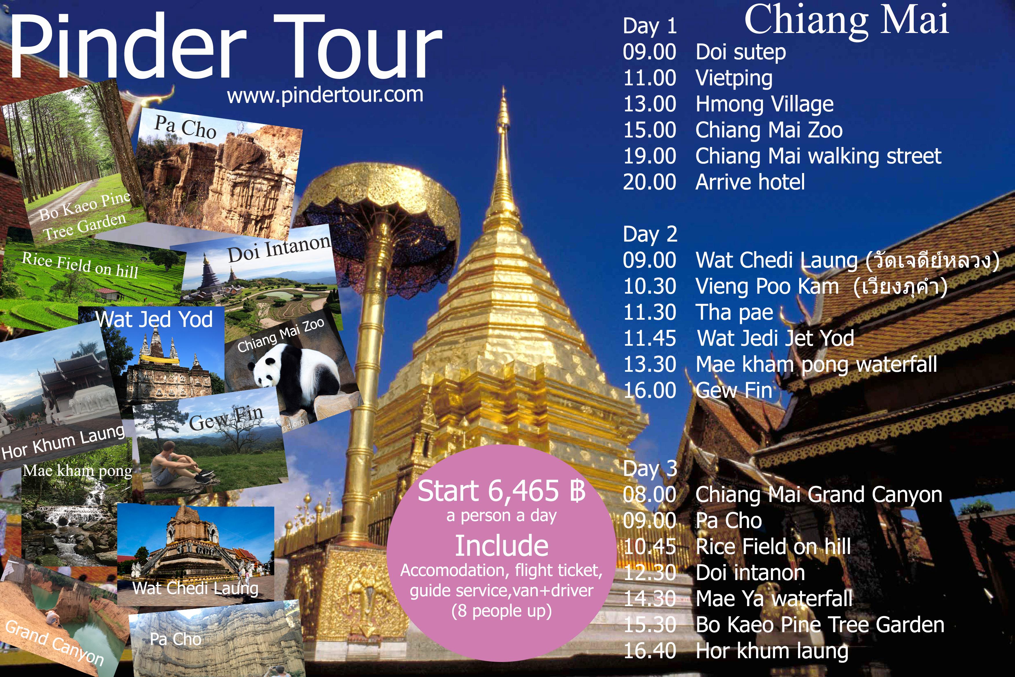 Chiang Mai (P014)
