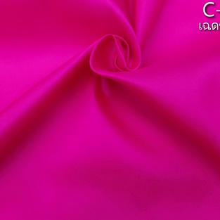 thai_silk_fabric19.jpg