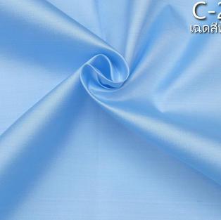 thai_silk_fabric32.jpg