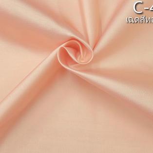 thai_silk_fabric2.jpg