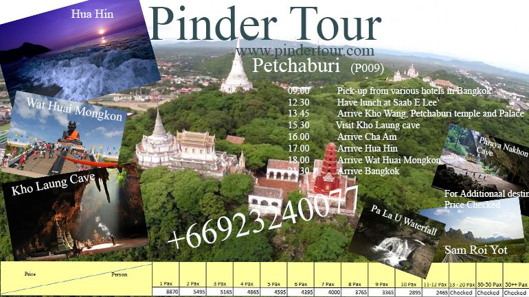 Petchaburi (P009)