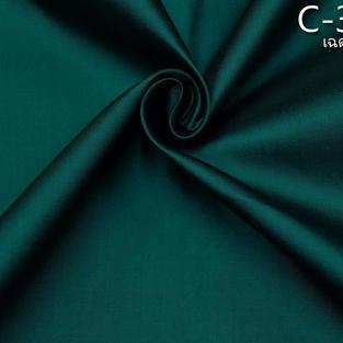 thai_silk_fabric30.jpg