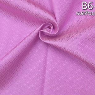 Thai silk9.jpg