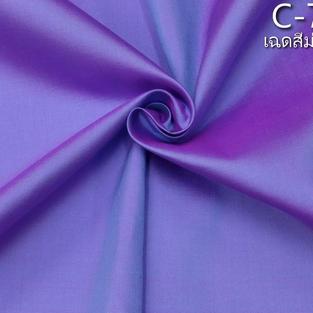 thai_silk_fabric36.jpg