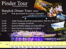 Dinner tour (P006)