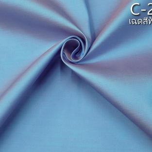 thai_silk_fabric25.jpg