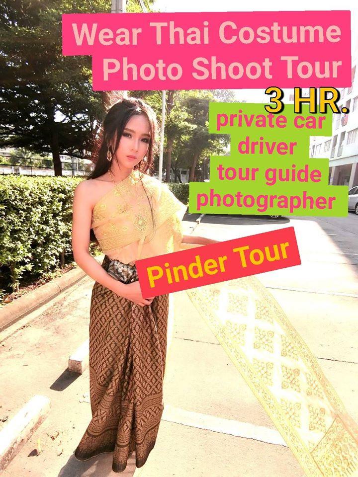 photoshoot tour.jpg