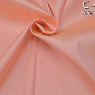 thai_silk_fabric3.jpg