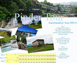 Kanchanaburi (P010)
