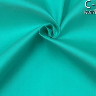 thai_silk_fabric9.jpg