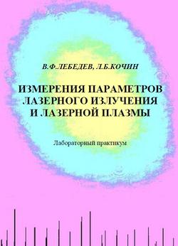 LABORATORNY PRAKTIKUM.png