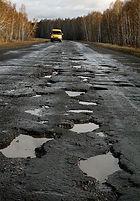 Умные дороги