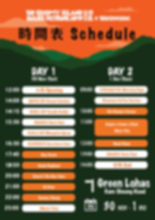 schedule 2019_V6.png