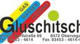 Wir suchen DICH - Servicetechniker Heizung, Sanitär und Elektro Elektrotechniker/in