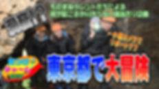 見つけチャーム第7回サムネイル サイト用.jpg