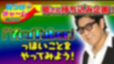 hqdefault_edited.jpg