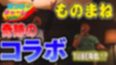 見つけチャーム第3回サムネイル サイト用.jpg