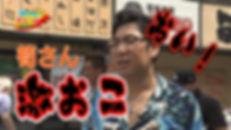 見つけチャーム第6回サムネイル サイト用.jpg