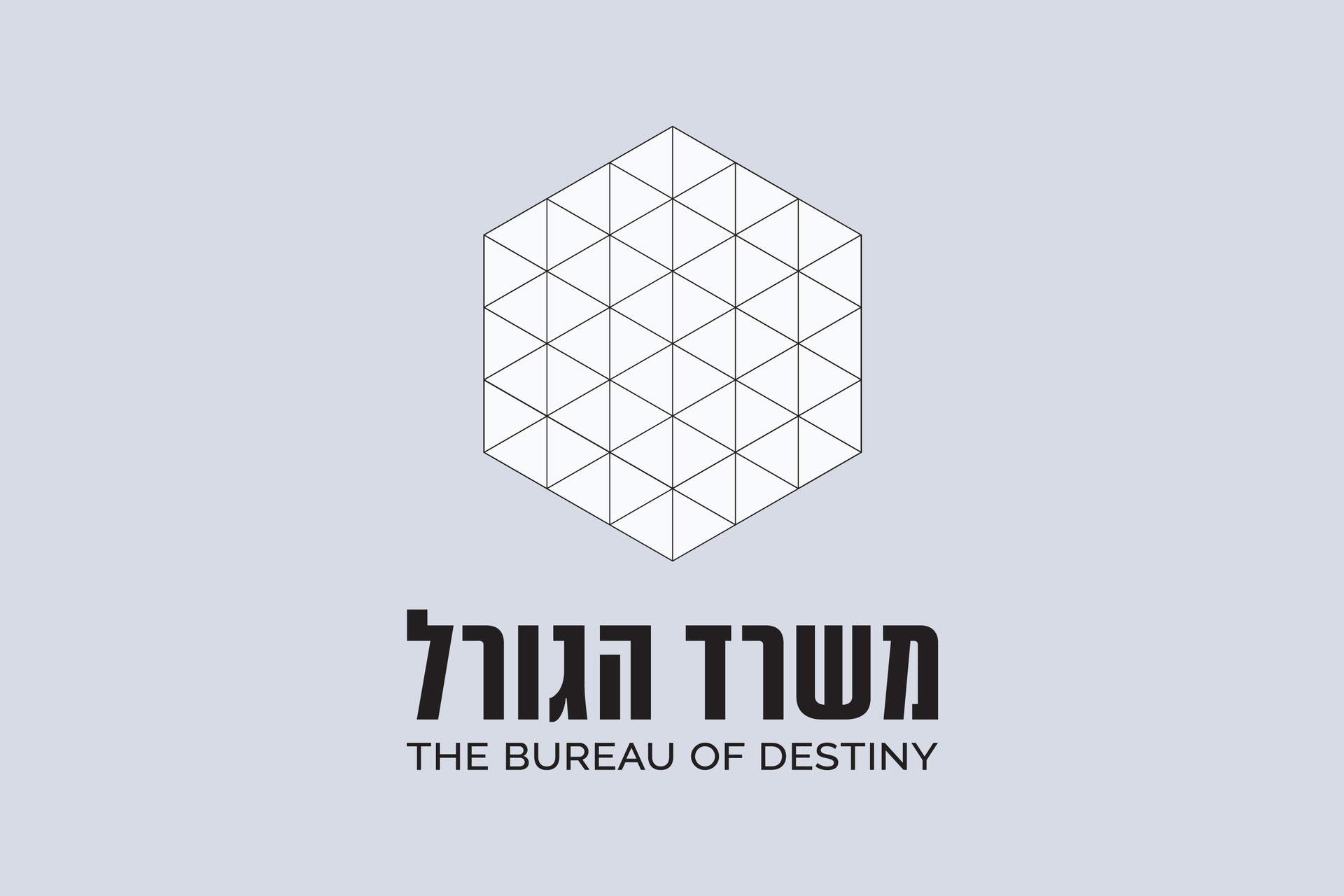 The Bureau of Destiny