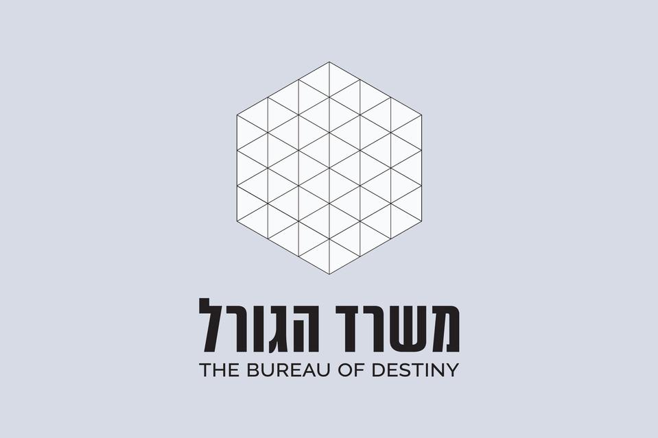 The Bureau of Destiny