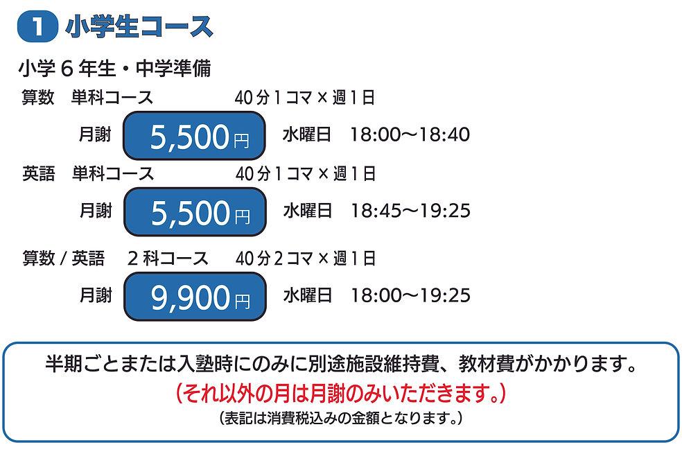 21太田小2.jpg