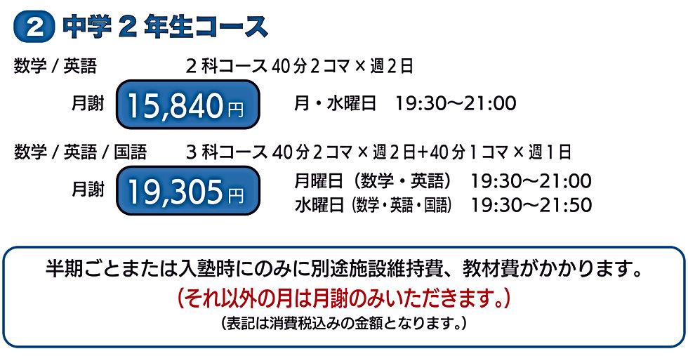 21太田中2_2.jpg