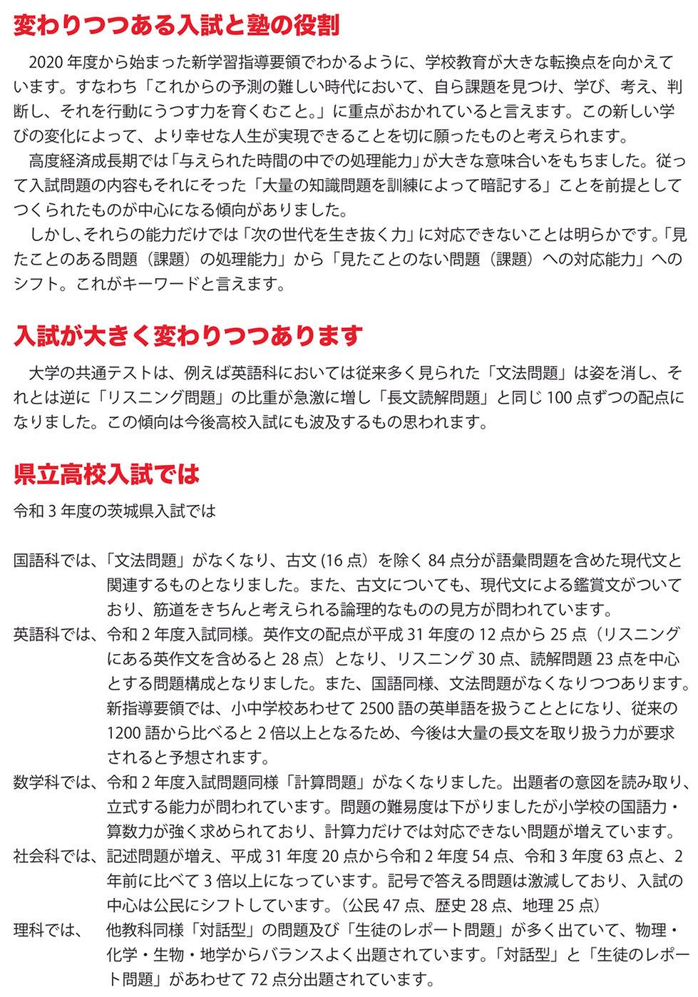 21_6耐t1.jpg