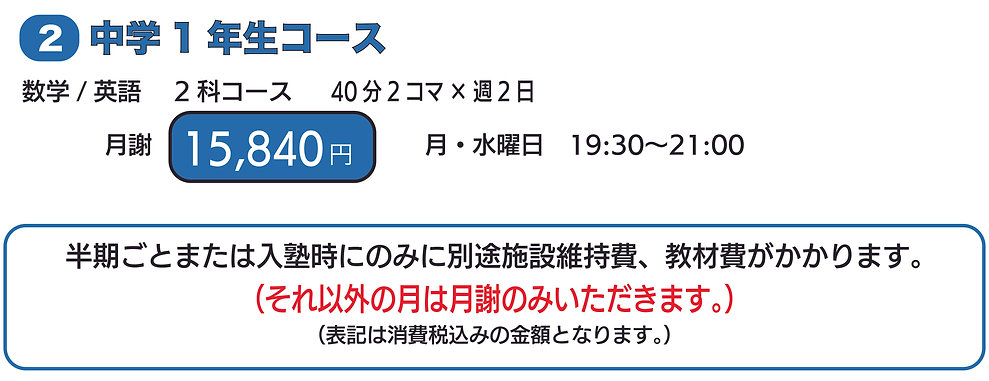 21太田中1_2.jpg
