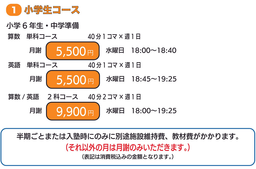 21太田小2_9月.jpg