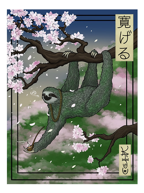 """Sloth 16 x 20"""" Print"""