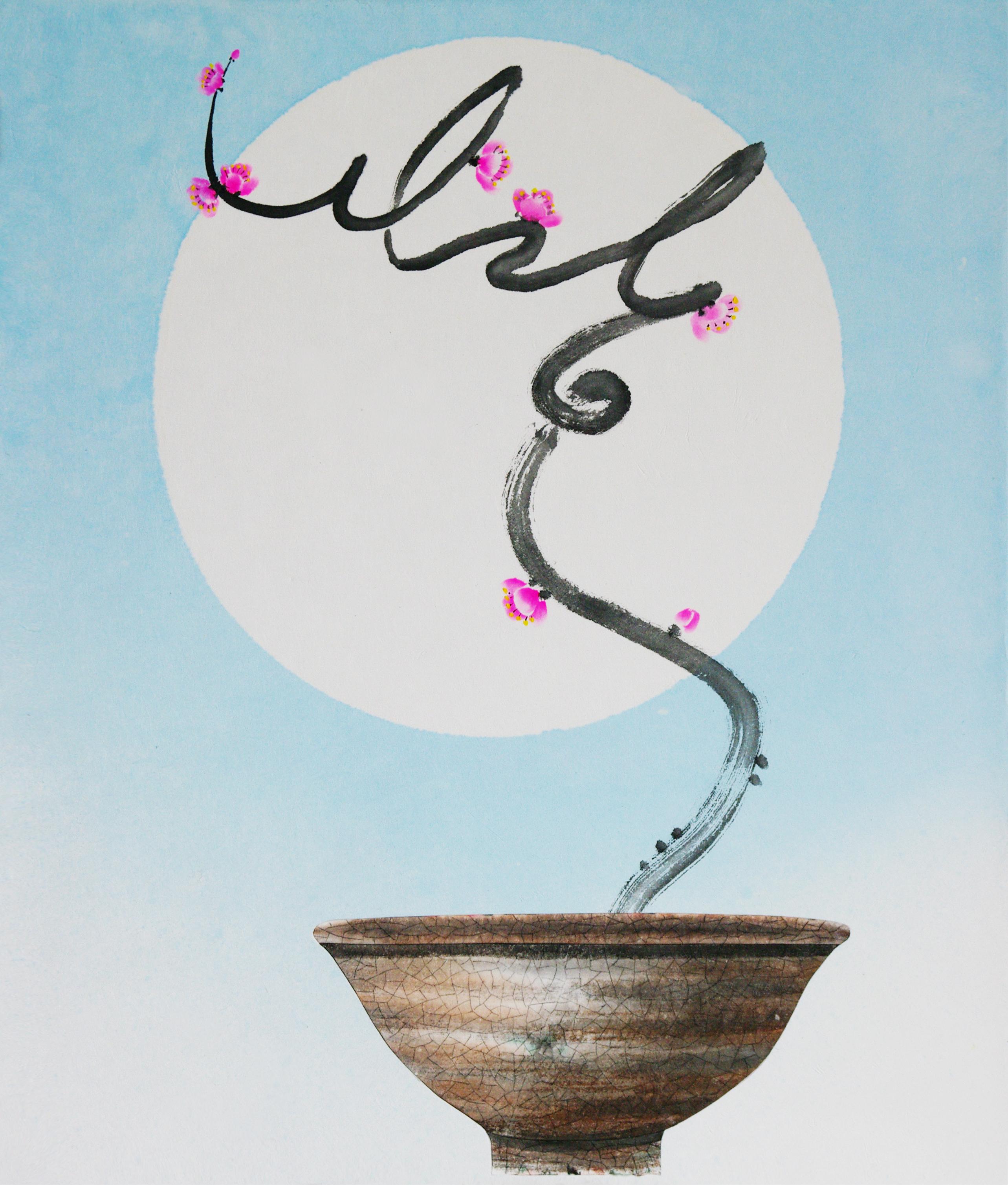 오관진1, 비움과 채움(사랑을담다), ,45 x 53 cm,한지에 혼합재