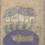 조수정, 009, 연못이 있는 집, 50.5 x 61.0 cm, 삼베캔버