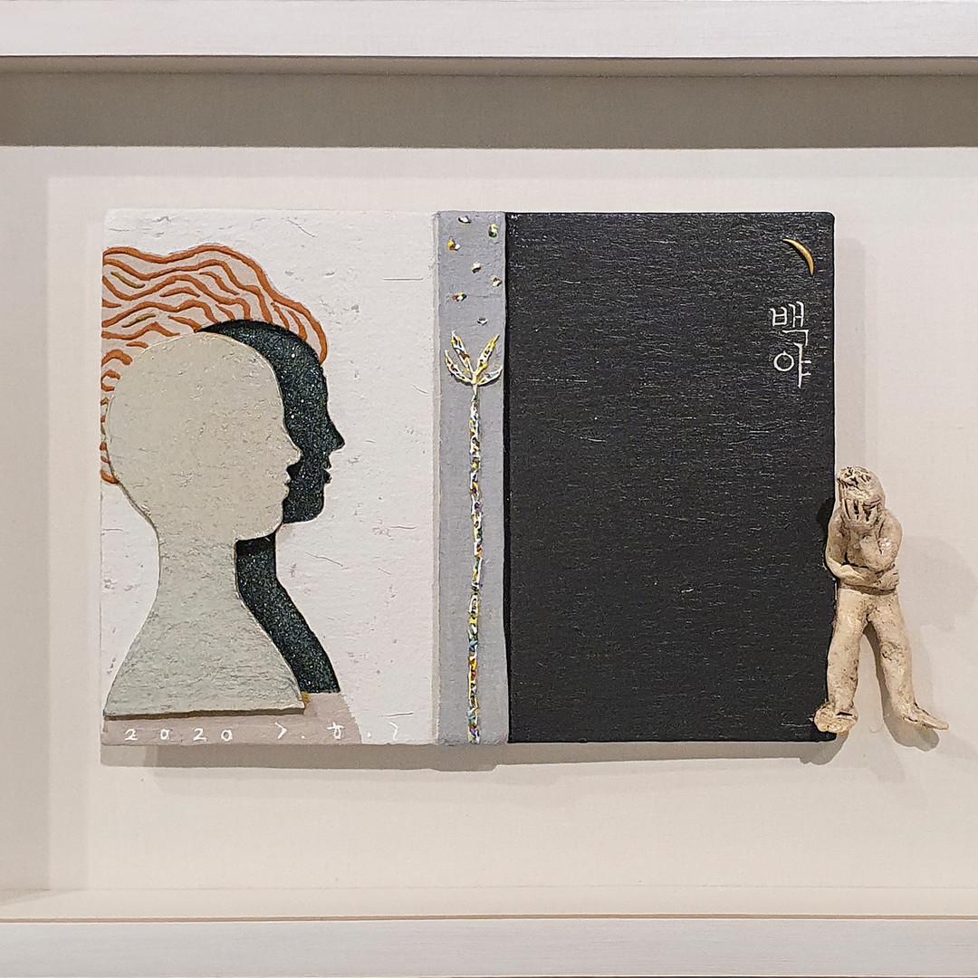 012, 김형길, 머문 곳에 제일이라, 19.5 x 30.0 cm, 캔버
