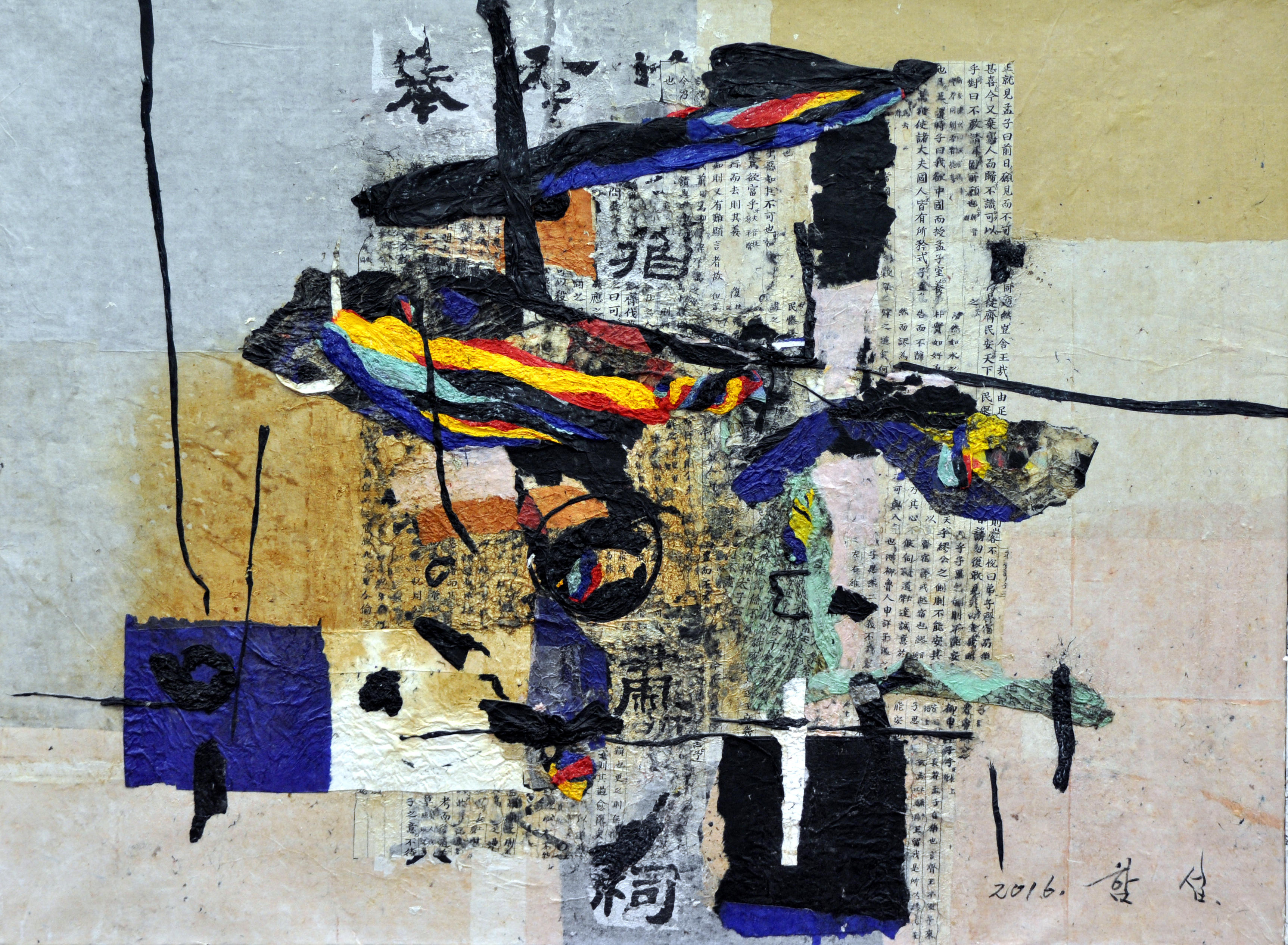 one's home town 1670 98x132cm 2016 korean paper mixed media