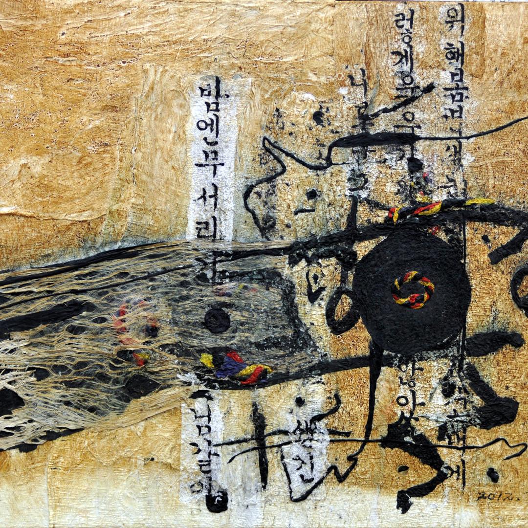 001, Day dream 12021 99x131cm 2012 korea