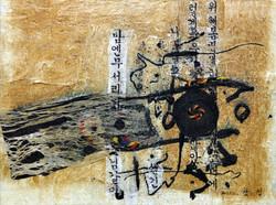 Day dream 12021 99x131cm 2012 korean paper mixed media