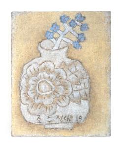 조수정1, 항아리에 물망초, 51 x 63