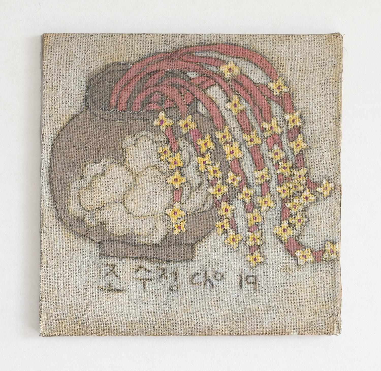 조수정4, 항아리에 개나리, 51 x 51 cm (12호), 황마캔버스에