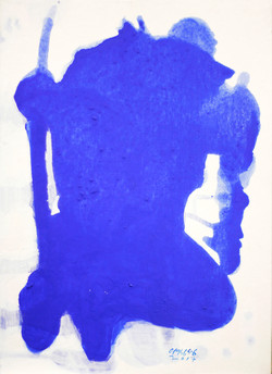 무사, 24 x 33 cm, 보드 위에 혼합재료, 2017