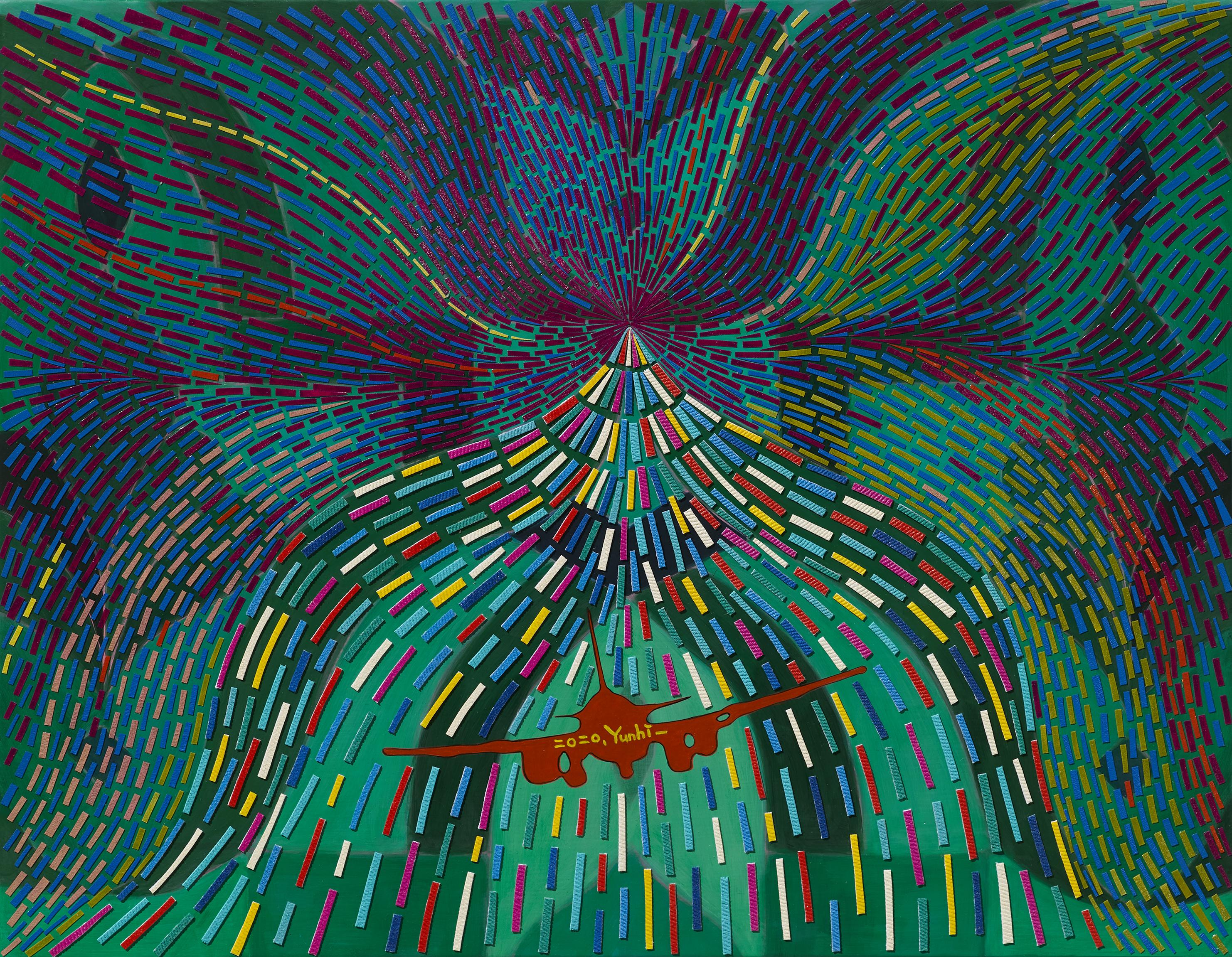 019, 최윤희, Mind map 20-24, 41 x 32 cm, 캔버